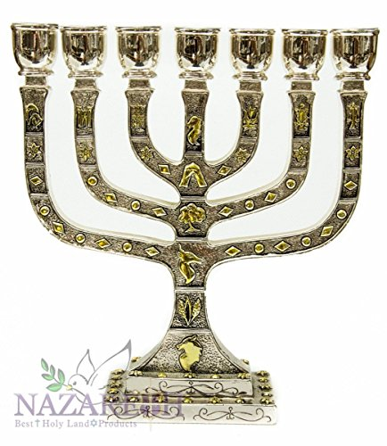 Silver Plated Jerusalem Temple Menorah seven Branches Tribes of Israel Judaica Israel by Holy Land Gifts