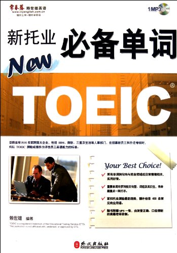 New TOEIC vocabulary (Chinese Edition)