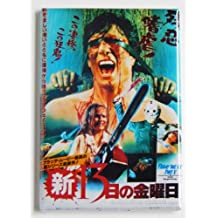 Friday the 13th Part 5 (Japan) Movie Poster Fridge Magnet