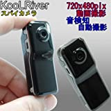 驚く鮮明度720x480ピクセル動画・小型ビデオカメラ スパイカメラ