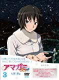 Animation - Amagami SS + Plus 3 Nanasaki Ai [Japan DVD] PCBE-54033