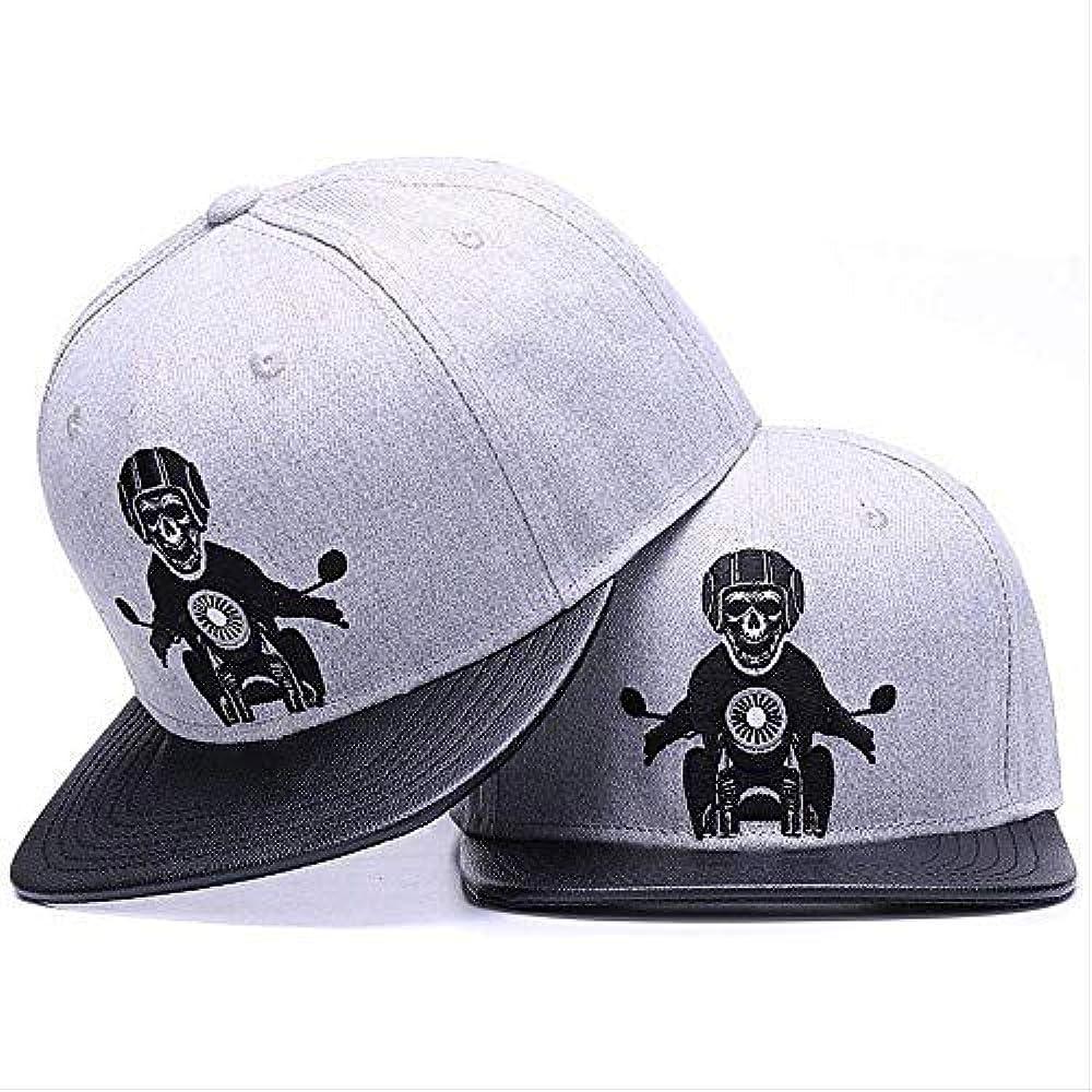 WDMZHS Original Gorra de béisbol de Esqueleto Ajustable para ...