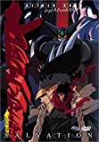 Getter Robo Armageddon - Salvation (Vol. 4) by Section 23