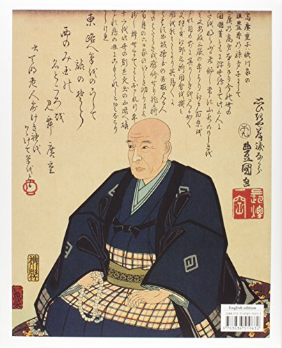 Hiroshige-Basic-Art-Series-20