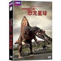 恐龙星球(DVD)
