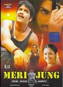 Meri Jung 2004 Hindi Film / Bollywood Movie / Indian