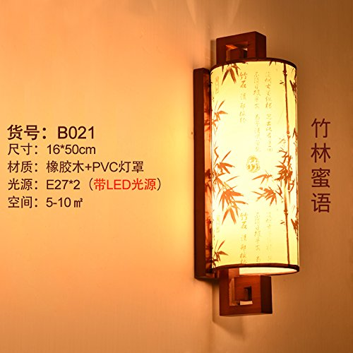Avanthika E27 Wall Sconces Chinese Bedroom Bedside Lamp China Air Corridors Over The Living Room, Balcony Wooden Faux Antique,B021 Bamboo The Led Light Source