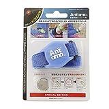 Antomo switch Switch type belt type LED lights Blue