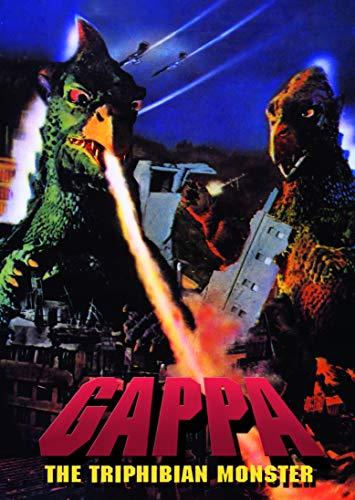 Gappa: The Triphibian Monster