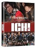 Ichi: Movie [DVD] [Region 1] [US Import] [NTSC]