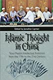 img - for Islamic Thought in China: Sino-Muslim Intellectual Evolution from the 17th to the 21st Century book / textbook / text book