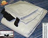 12' x 30' White & Black Reversible Extra Heavy Duty Tarp