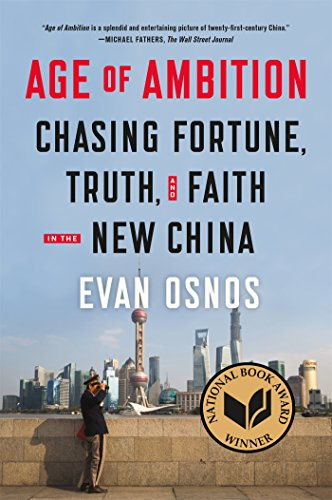(Age of Ambition: Chasing Fortune, Truth, and Faith in the New)