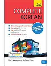 Complete Korean Beginner to Intermediate Course: (Book and audio support): Learn to Read, Write, Speak and Understand a New Language: 3