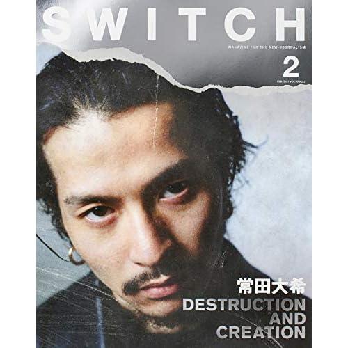 SWITCH Vol.39 No.2 表紙画像