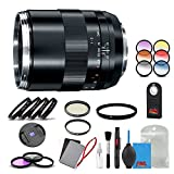 Zeiss Makro-Planar T 100mm f/2 ZE Lens for Canon - 1762-852 with Cleaning Accessory Kit and 2 Year Extended Warranty
