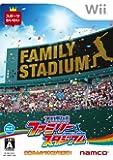 プロ野球 ファミリースタジアム - Wii