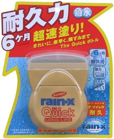 レインエックス(Rain X) スーパーレイン・X ザ・クイック耐久撥水剤