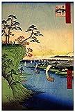 ArtPlaza TW92977 Hiroshige Utagawa-View of Konodai and The Tone River Decorative Panel, 27.5x39.5 Inch, Multicolored