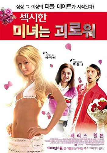The Hottie and the Nottie Placard Movie Korean (11 x 17 Inches - 28cm x 44cm) Paris Hilton Joel Moore Christine Lakin Adam Kulbersh