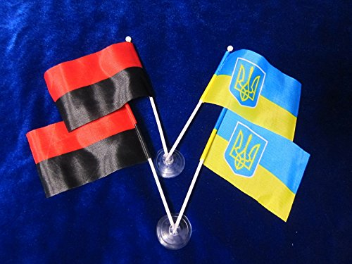 Ukraine 2 pairs (two) Mini Flag's With Handle Tryzub UPA for car small
