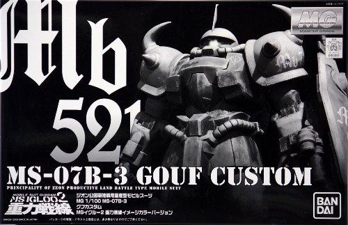 Gundam IGLOO 2 MS-07B-3 Gouf Custom 1/100 MG (Limited Edition) Model Kit