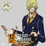 Sanji (Hiroaki Hirata) - One Piece Nippon Judan! 47 Cruise CD At Chiba Go! Go! Chibang! [Japan CD] EYCA-10223 by HIROAKI HIRATA (2015-01-28)