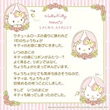 Hello Kitty My bag (Hello Kitty meets LAURA ASHLEY) (Japan Import)