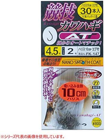 がまかつ 糸付競技カワハギAT30本10cm FK-147 4.5-2