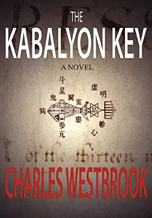 The Kabalyon Key