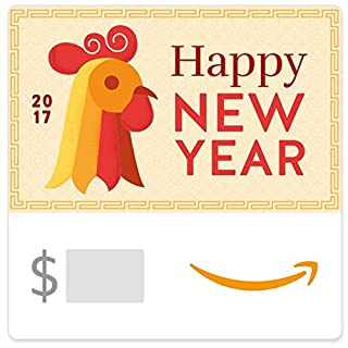 Amazon eGift Card - Year of the Rooster (B01MRXZIA3) | Amazon price tracker / tracking, Amazon price history charts, Amazon price watches, Amazon price drop alerts