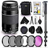 "Canon EF 75-300mm f/4-5.6 III Zoom Lens + 58MM Lens Filter Accessory Bundle Kit (UV FLD CPL ND) + 72"" Monopod + Lens Hood + Lens Cleaning Tools Kit"