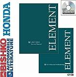 2003 2004 2005 Honda Element Shop Service Repair Manual CD Engine Electrical OEM