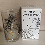 Gudetama Glass New From Japan F/S