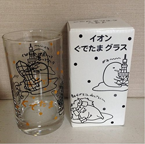 [Gudetama Glass New From Japan F/S] (Costume Conventions California)
