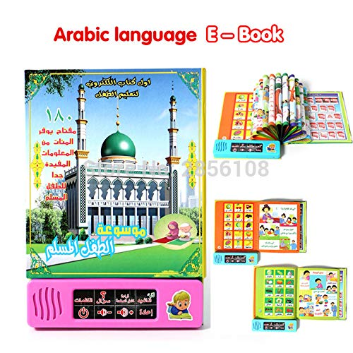 YOOMUN Muslim Islamic Reading Machine Quran Electronic, English&Arabic Eord, The First Children E-book- Best Gift Toy by 3SRBT2017042 (Image #6)