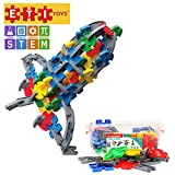 ETI Toys | STEM Learning | 104 Piece Lil' Engineers Build-A-Thon; Build Train, Motor Bike, Rocket, Endless Designs! 100% Non-Toxic, Creative Skills Development! Toy for 4, 5, 6 Year Old Boys and Girls