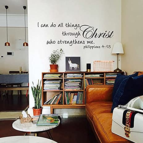 I Can Do All Things Through Christ Who Strengthens Me Inspirational Wall  Decal Bible Philipplians 4