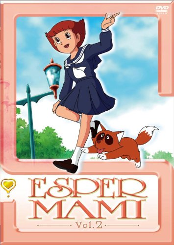 Esper Mami DVD 2