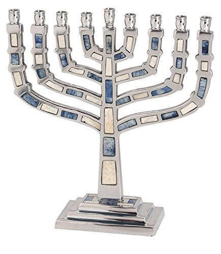 Hanukkah Menorah for Candles Blue Stones & Aluminum for Chanukah Party Candles 9 3/4'' x 9 1/4'' by ISRAEL GIFT (Image #1)