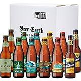 ハワイ ビール 飲み比べ12本セット【コナビール アロハ プリモビール】厳選6種類各2本★父の日 お中元 誕生日などのギフトに