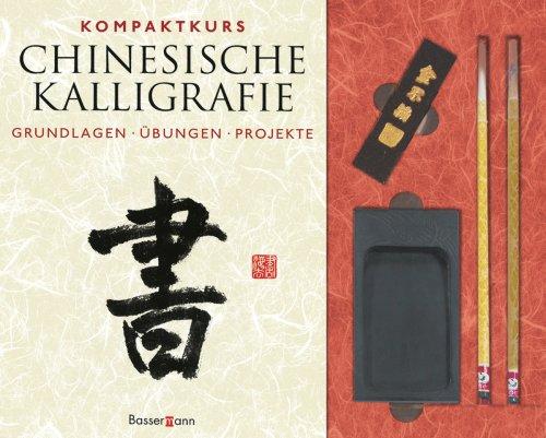 Kompaktkurs Chinesische Kalligrafie