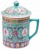 Asian Porcelain Mug for Tea or Coffee wi
