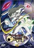 大江戸ロケット vol.8 [DVD]
