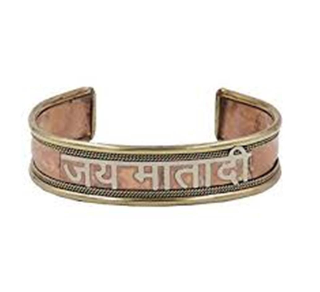 Amazon.com: Jai Mata Di Copper Brass Bracelet Hindu ...