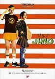 JUNO/ジュノ (名作映画完全セリフ集―スクリーンプレイ・シリーズ)
