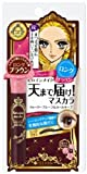 Kiss Me Heroine Make Long & Curl Mascara Brown For Sale