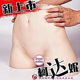 Azlove The United States Tyson Ke the big ass male masturbation vaginal 1:1 big ass real hip Yin mold texture