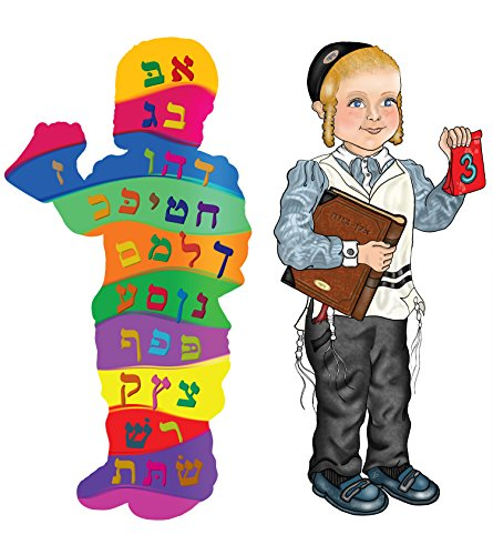 Farbreng Toys, Fishy's Upsherin Double Sided Jigsaw Floor Puzzle for Jewish Toddlers and Kids Ages 3-5 Years - Side 1: Upsherin Boy - Side 2: Aleph Bet (3 feet long, 24 extra large pieces).