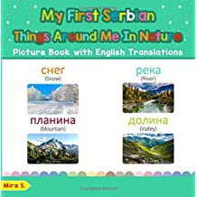 My First Serbian Things Around Me in Nature Picture Book with English Names: Bilingual Early Learning & Easy Teaching Serbian Books for Kids